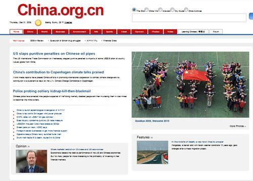 09 12 31 China.org.cn