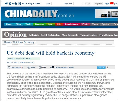 11 08 03 US debt deal