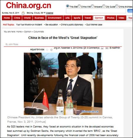 11 11 06 China.org.cn article image