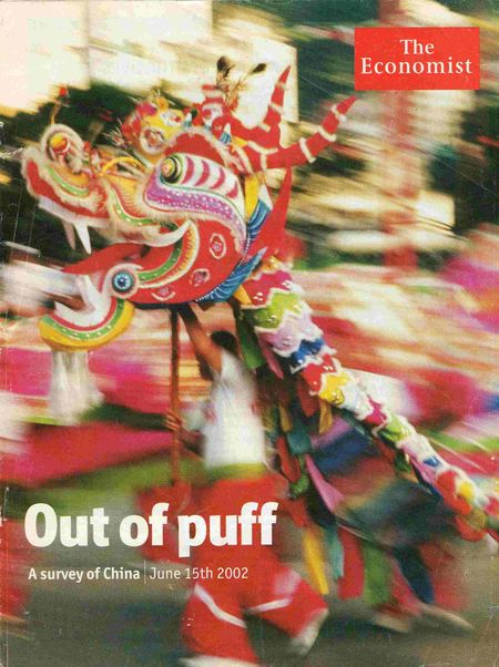 Economist - China out of puff Internet Small