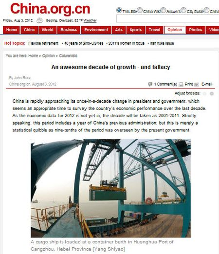 12 08 03 Last 10 years China's econony