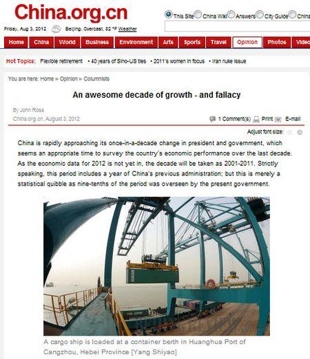 12 08 03 Last 10 years China's econony