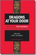 12 09 11 Dragons at your door